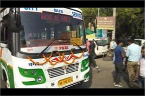 people will get relief from new city buses fare will be 5 and 10 rupees