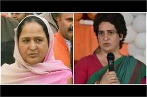 alka rai wrote to priyanka saying congress is saving mukhtar