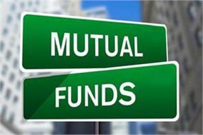 mutual fund industry increased 12 percent september quarter