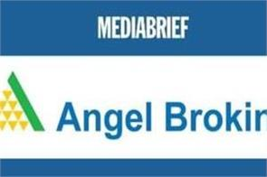 angel broking shares down 10 percent on listing