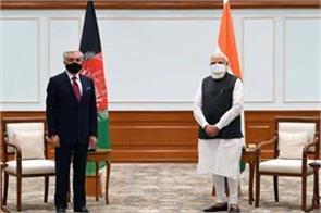 afghanistan leader abdullah abdullah met pm modi
