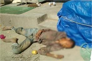 dead body of unknown person found in vijaypur market