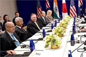 quad key example of us  pulling together for free indo pacific us