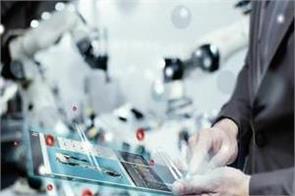 digitization will cost 6800 billion on it between 2020 2023 idc