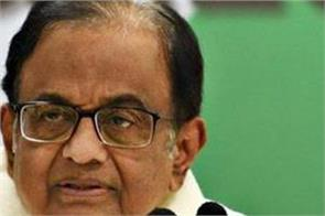 congress p chidambaram reserve bank of india economy ajay tyagi