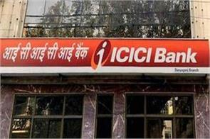 icici bank customers now make fd bill payments minutes
