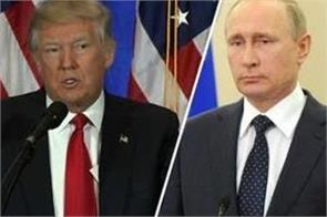 white house rejects putin response to us arms control offer