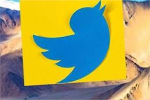 twitter to show ladakh as a territory of china