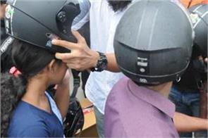 now 5 year old children will wear helmet on two wheeler
