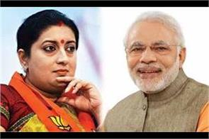 women safety is the priority of modi government smriti irani