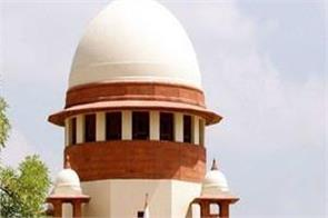 sc says these days freedom of speech is the most misused