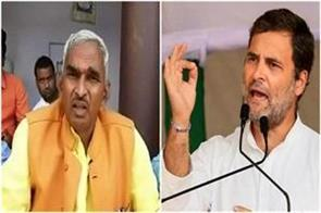 rahul is a person of double character foreign mentality surendra