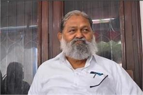 anil vij said i do not need vaccine yet
