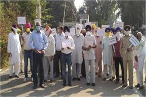 villagers protest strongly for reservation list in vijaypur