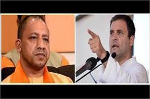 hathras scandal rahul gandhi attack on yogi adityanath