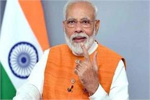 modi government will give relief to common man