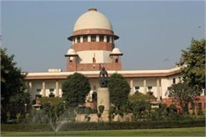 sc strict comment on halal meat petition