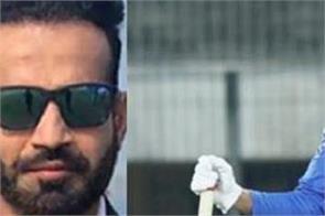 irfan pathan praises chennai s new opener  rutu will  raj  in a tweet