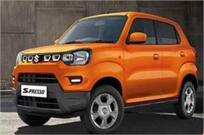 maruti s presso has become the first choice of people
