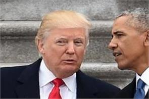 obama attack on donald trump