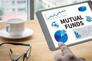 withdrawal of investors  money from mutual funds withdrawal of rs 734 crore
