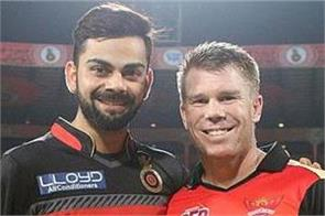 scared of defeat rcb will now face confident sunrisers
