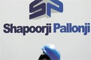 shapoorji pallonji unit to invest rs 1 200 crore in new projects