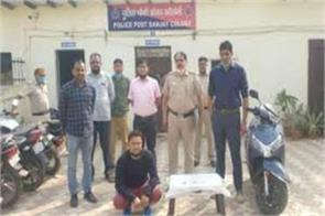 miscreant who was robbing by greeting people was arrested in delhi