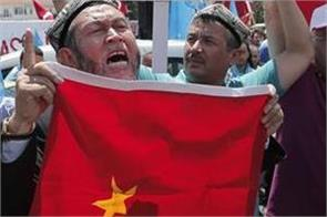 webinar on  persecution of islam in east turkestan  by china on october 8
