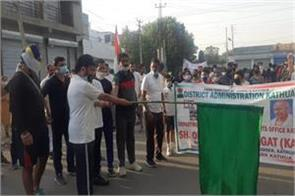 outh run from the kathua city under the fit india movement