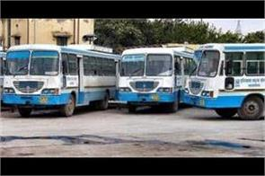 haryana roadways bus services closed for chandigarh and punjab