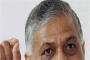 vk singh attack on opposition after pakistan confession on pulwama