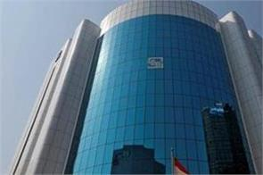 sebi closes proceedings against il fs financial services for