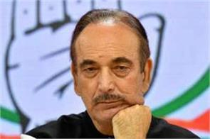 congress leader ghulam nabi azad got corona