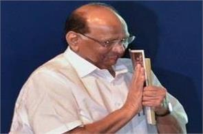 pawar will go to delhi to meet prime minister modi