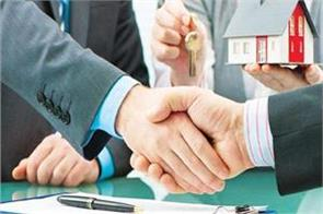 warburg will invest rs 700 crore in home first a lending company