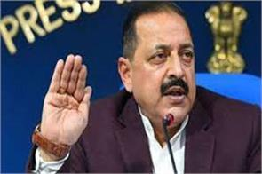 j k merger into india final and complete jitendra singh