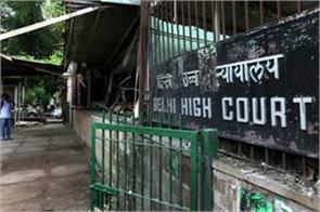 delhi should not become corona capital high court