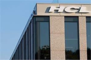 hcl tech s net profit up 18 5 in second quarter