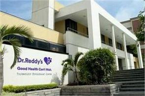 cyber attack on drug company dr reddy