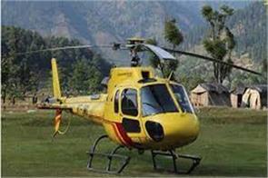 raj bhavan s helicopter to be used in medical emergency