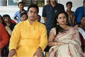 tripura cm wife appeals to government removes her protection