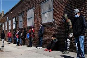 corona hit uk unemployment rate rises to 4 5 percent