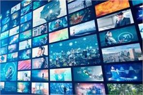media and entertainment industry to become  55 billion by 2024