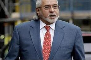 center told sc about mallya s extradition no information about secret