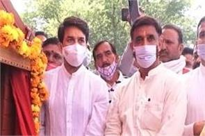 farmers being forced to protest in congress ruled state anurag thakur