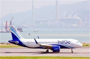 indigo appoints ceo westjet as non executive director board