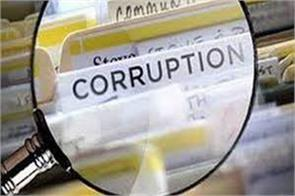 delay in investigation of corruption or serious cases bench issued structure