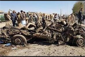 12 killed dozens wounded in car bomb attack in afghanistan