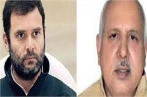 rahul gandhi does not understand farmer bill so he is upset shahi